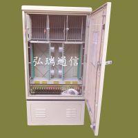 光纤配线箱;三网合一楼道箱;ODF单元箱;光缆交接箱;理线架、机柜;光分路器箱等