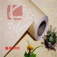 广州凯钻学生宿舍自粘墙纸PVC壁纸