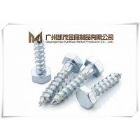 同行 DIN571外六角木螺丝钉/自攻螺丝钉/六角自攻螺丝螺栓M6/M8系列