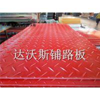 红色聚乙烯铺路板 上海定制红色路基板|铺路板