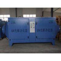 畅销襄阳德尔工业废气UV光催化氧化装置ZK-UV-5000经济适用