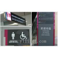 深圳东芝高速广告写真机 亚克力标牌打印机|标识牌uv打印机厂家