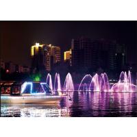 专业制作大型音乐喷泉,水幕电影,冷雾喷泉 设计 施工 维护 一条龙服务!