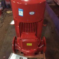 XBD11/10-HY(HL)消火栓加压泵供水泵