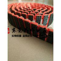 东威金手指输送链条 金手指传动链条单链条双链条VCP传动塑胶金手指链条