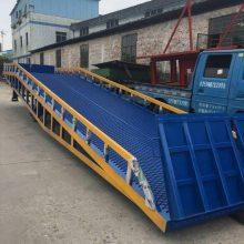 深圳造纸厂装卸货柜用的平台 龙华印刷厂集装箱装卸平台 移动式登车桥批发