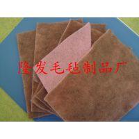 劳保服用针刺羊毛棉,被芯棉羊绒针刺布,羊毛填充棉