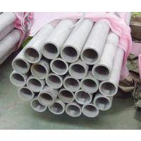 现货不锈钢无缝管 厂家直销 不锈钢冷拔无缝管 优质低价
