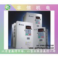 台达变频器 E系列 VFD075E43A-M