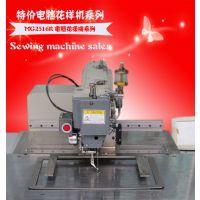 广州花样机现货出售 全自动智能刺绣机