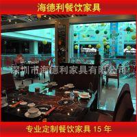 12年品牌 烤肉店火锅桌电磁炉火锅店专用桌时尚简约餐桌 火拼热卖
