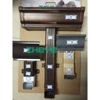 杭州厂家生产销售彩铝成品天沟/配件齐全/安装方便/结实耐用