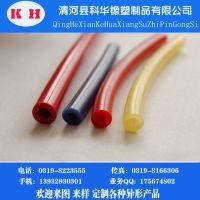 厂家长期供应彩色O型硅胶密封条 硅胶管 硅胶发泡密封条 可定做