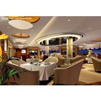 餐厅餐桌椅定制 西餐厅餐桌椅定制 美式欧式简约餐桌椅定制