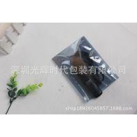疯狂价 平口防静电屏蔽袋 防静电塑料袋 防静电包装袋130*220MM