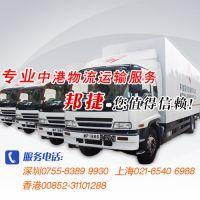 深圳至香港专线运输 中港物流 中港拖车公司