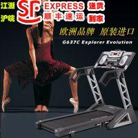 【原装进口】BH跑步机G637C家庭商务豪华跑步机别墅会所健身器材