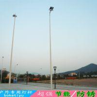 山东有卖灯杆吗?室外球场照明灯杆柱子防锈持久耐用放心使用