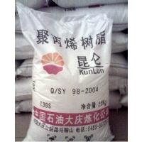 PP/大庆石化/T30S 原厂正牌 聚丙烯 塑料原料塑料颗粒塑米城