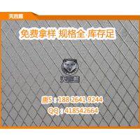 【广东天吉熊钢板网厂家】供应湛江阳江菱形钢板网、广州护栏钢板网、广州压平钢板网