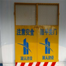 旺来草坪护栏 高速护栏 钢丝围网