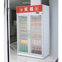 冷柜 雅绅宝 冷藏可口可乐展示柜价格