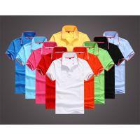 班服订制polo短袖t恤 印制logo工作服定做文化衫印字 广告衫定制