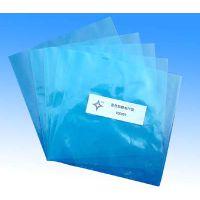 PE塑料包装袋 防静电包装袋