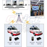 120急救车监控系统解决方案