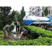 青山区专业抽粪清理化粪池13720131580清洗下水道