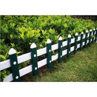 特大喜讯四川成都锌钢、铁艺、PVC园艺装饰护栏网全部能够网上订购啦