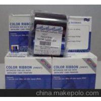 SP35彩色带,SP35色带,534000-003色带,SP30彩色带,打印头