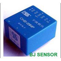 森社品牌【5...25A电流传感器】CHB-25NP;PCB安装;高精度;闭环霍尔原理;五年质保