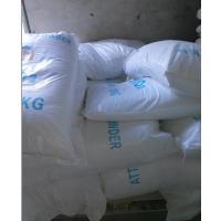 超细二氧化硅(轻粉)==金阳大型白炭黑公司供应商进驻东莞市,深圳市地区销售