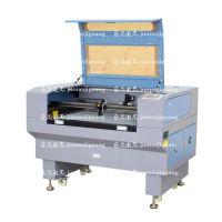 运动服开料激光切割机,服装生产设备激光镭射机