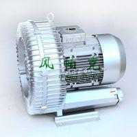 供应泰州风帕克风机 2HB710-AH26-3kw鼓泡涡流泵 高压风泵