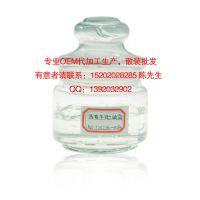 OEM厂家直销角质啫哩 护肤膏霜 保湿补水精华 功效性产品