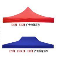 供应玉溪华宁县3*3户外折叠展览帐篷铁管(黑金刚10号)重20公斤