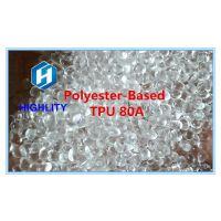 供应TPU聚酯型热塑性聚氨酯弹性体/透明TPU颗粒/80A/E180
