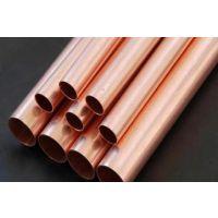 供应C104紫铜 C104铜合金/铜材 价格优惠