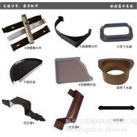 杭州别墅天沟K型怎么设计18268002075