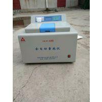 生物颗粒发热量分析机器 检验生物颗粒热卡设备
