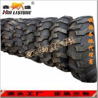 厂家直销12.5/80-18R4花纹充气轮胎