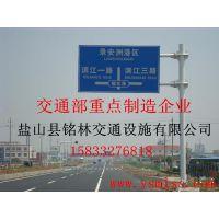 优质指示牌标志杆厂家(铭林专业制造)