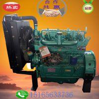 潍坊柴油机厂 K4102D 4缸 33千瓦柴油发动机 水冷直列