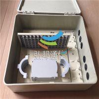 弘邦通信供应72芯光缆分纤箱优质产品