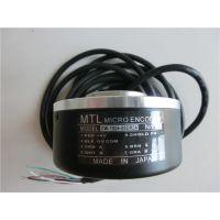东芝电梯编码器MTL SW-1024-05DR3A外径100mm 孔径18mmz全新质保