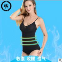 2017新款吊带夏季塑身衣收腹打底背心外贸功能内衣工厂定制批发