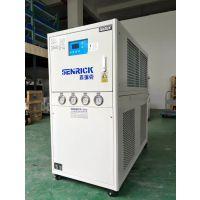森瑞克风冷式工业冷油机