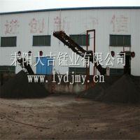 供应各种品位锰矿石 氧化锰矿   锰含量≥18